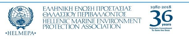 Helmepa e-Learning Administration